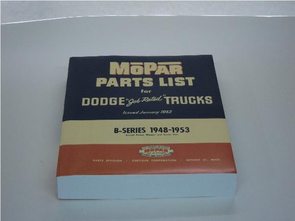 dodge parts diagram roberts motor partsantique dodge truck parts antique plymouth  dodge truck parts antique plymouth